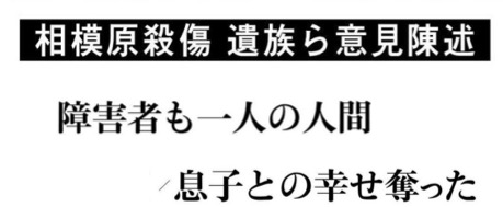 f:id:yachikusakusaki:20200214164447j:plain