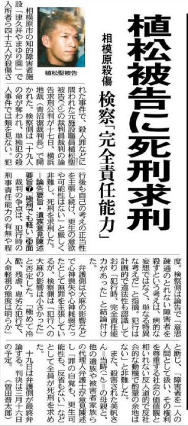 f:id:yachikusakusaki:20200218232156j:plain