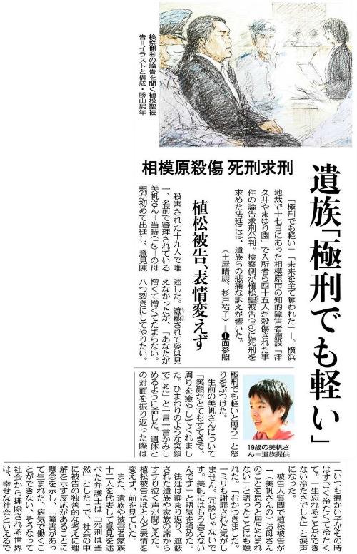 f:id:yachikusakusaki:20200218232212j:plain