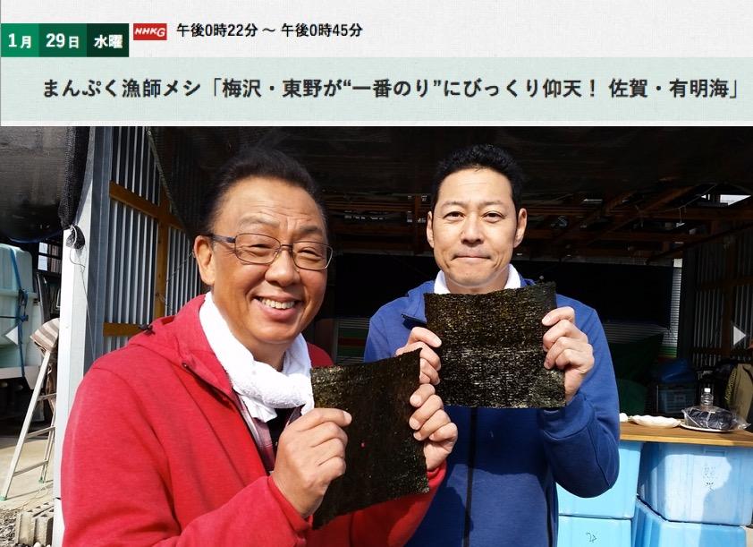 f:id:yachikusakusaki:20200219155712j:plain