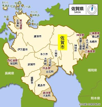 f:id:yachikusakusaki:20200219204826j:plain