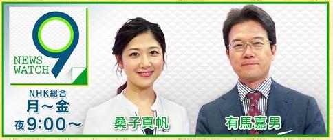 f:id:yachikusakusaki:20200220224958j:plain