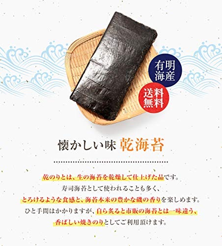 f:id:yachikusakusaki:20200223143922j:plain