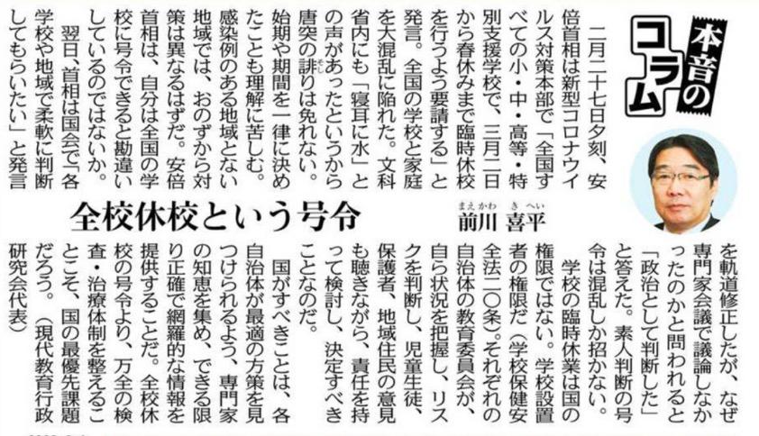 f:id:yachikusakusaki:20200301173826j:plain