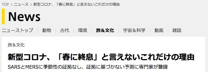 f:id:yachikusakusaki:20200310000816j:plain