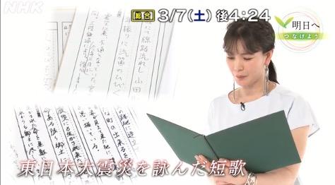 f:id:yachikusakusaki:20200310235309j:plain