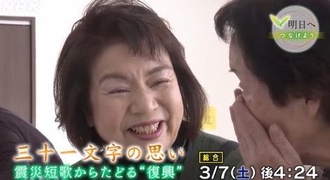 f:id:yachikusakusaki:20200310235642j:plain