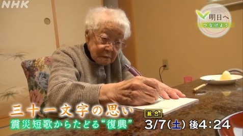 f:id:yachikusakusaki:20200310235715j:plain
