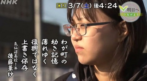 f:id:yachikusakusaki:20200310235748j:plain