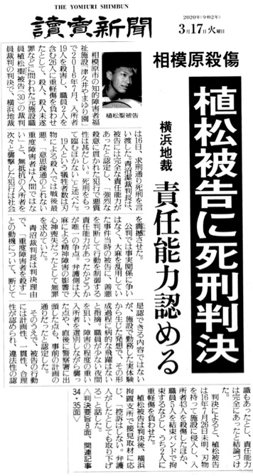 f:id:yachikusakusaki:20200318104340j:plain