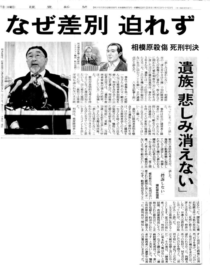 f:id:yachikusakusaki:20200318104451j:plain