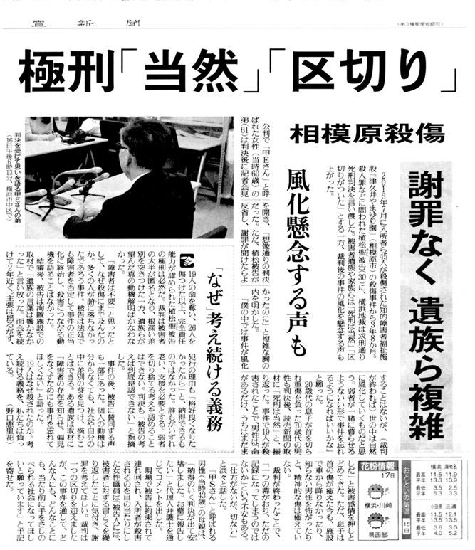 f:id:yachikusakusaki:20200318104510j:plain