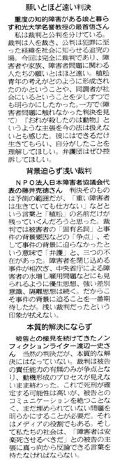 f:id:yachikusakusaki:20200318234901j:plain