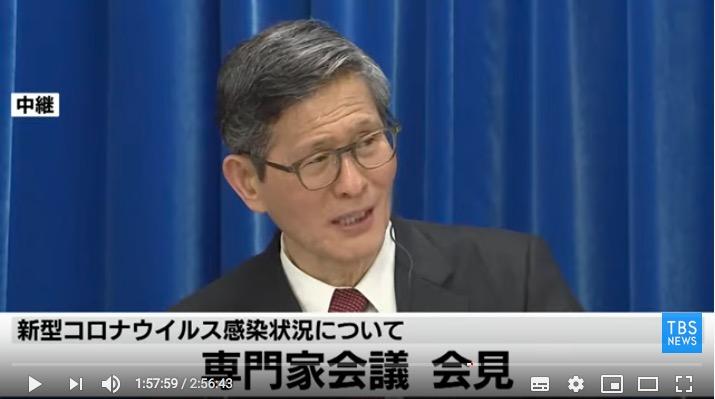 f:id:yachikusakusaki:20200320231953j:plain
