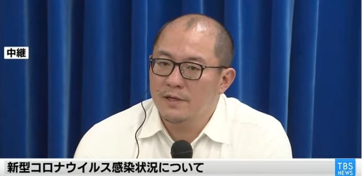 f:id:yachikusakusaki:20200320234615j:plain