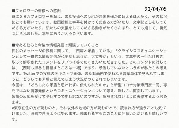 f:id:yachikusakusaki:20200407010327j:plain