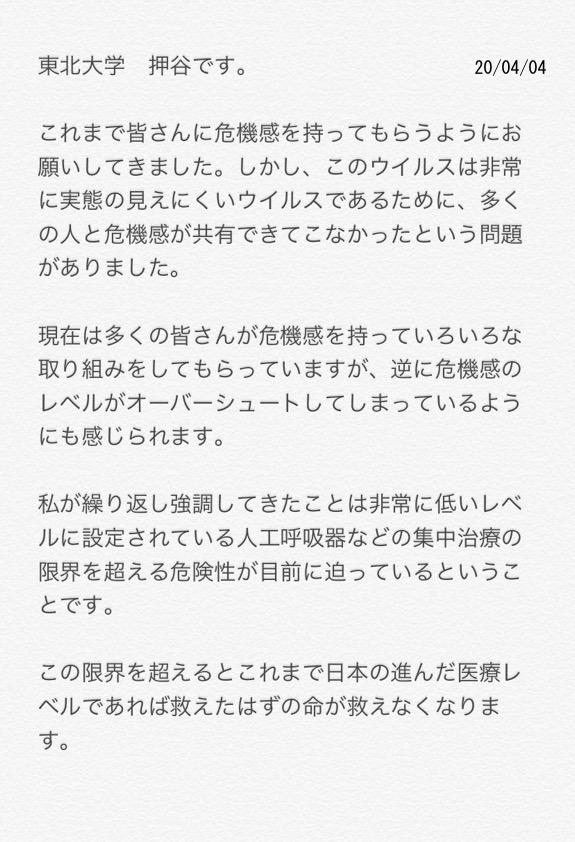 f:id:yachikusakusaki:20200407010338j:plain