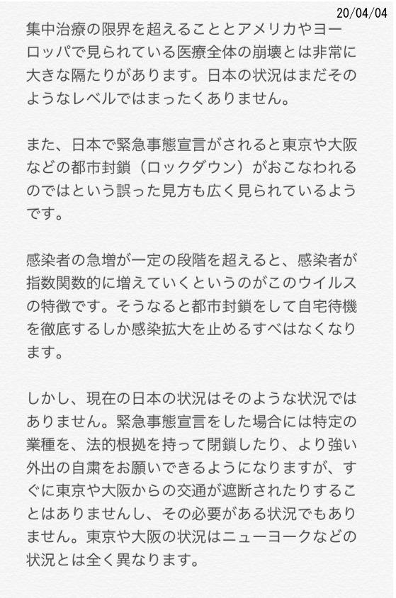 f:id:yachikusakusaki:20200407010351j:plain