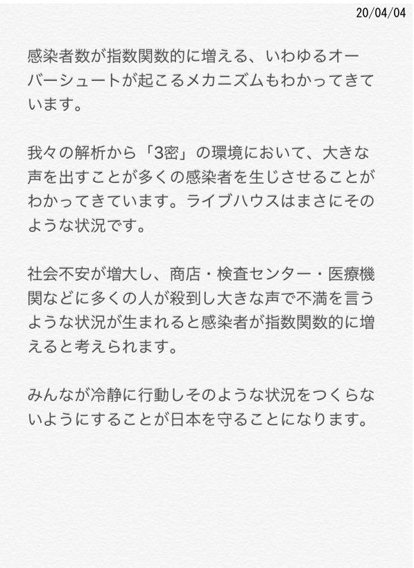 f:id:yachikusakusaki:20200407010442j:plain