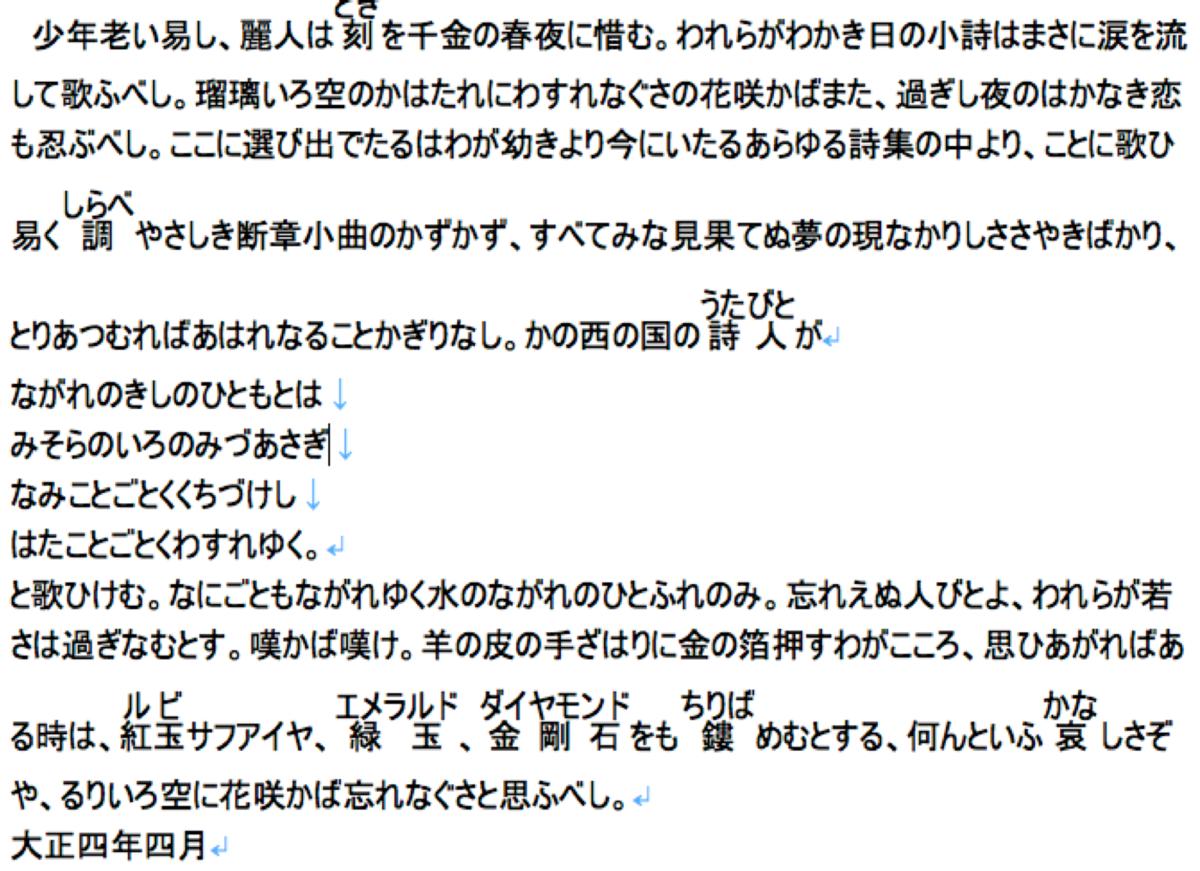 f:id:yachikusakusaki:20200410225812p:plain