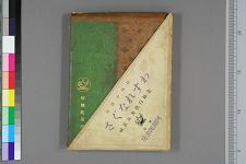 f:id:yachikusakusaki:20200410231331p:plain