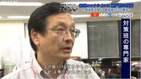 f:id:yachikusakusaki:20200412233757j:plain