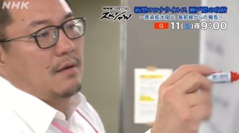 f:id:yachikusakusaki:20200412233921j:plain