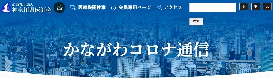 f:id:yachikusakusaki:20200419151148j:plain