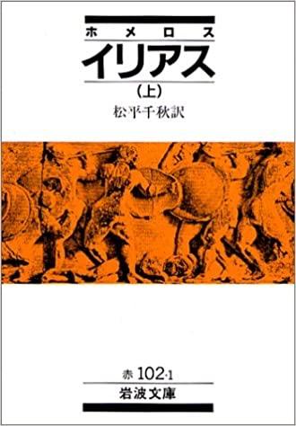 f:id:yachikusakusaki:20200420235047j:plain