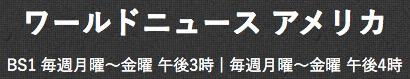 f:id:yachikusakusaki:20200430211913j:plain