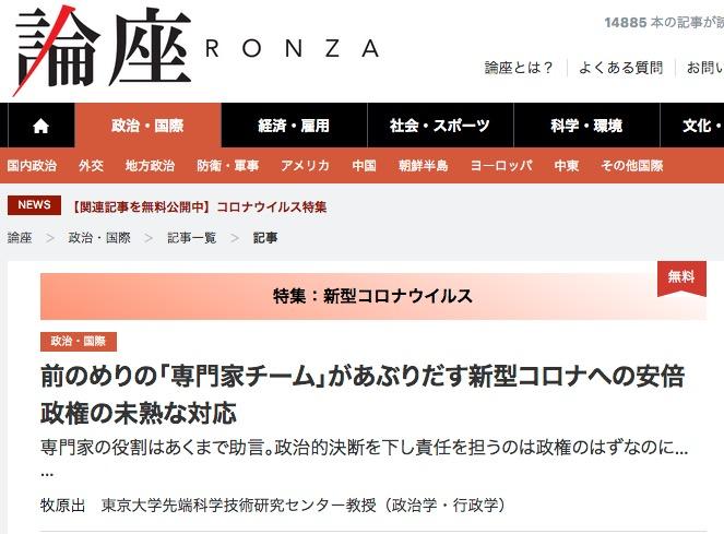 f:id:yachikusakusaki:20200506003347j:plain