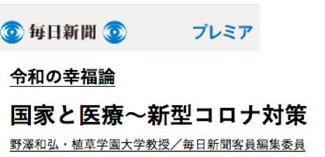 f:id:yachikusakusaki:20200510014433j:plain