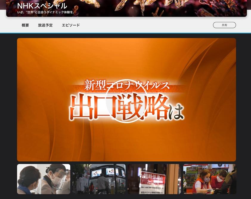 f:id:yachikusakusaki:20200514231422j:plain