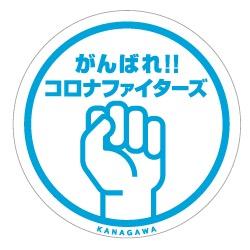 f:id:yachikusakusaki:20200525152942j:plain