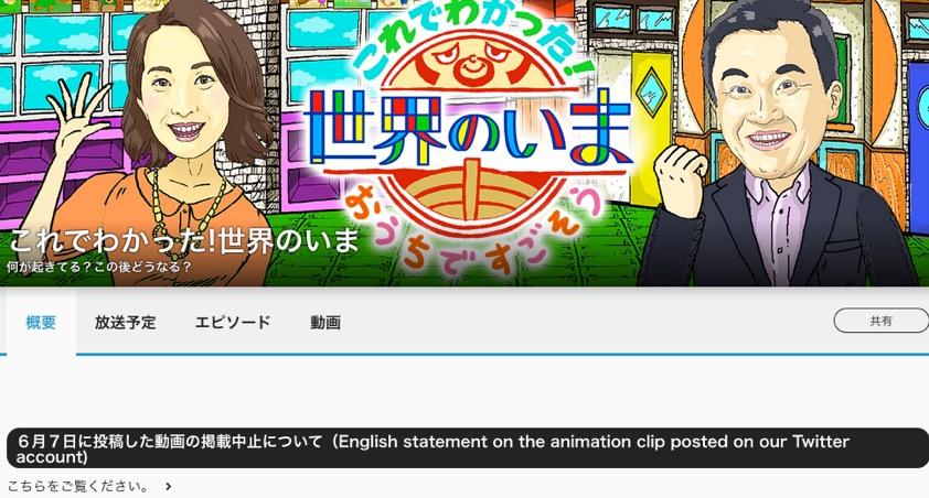 f:id:yachikusakusaki:20200610165810j:plain