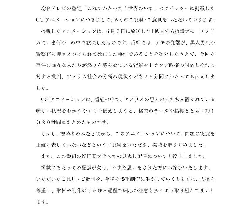 f:id:yachikusakusaki:20200610170425j:plain