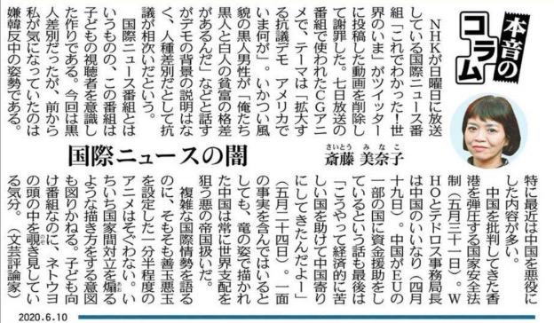 f:id:yachikusakusaki:20200610170551j:plain