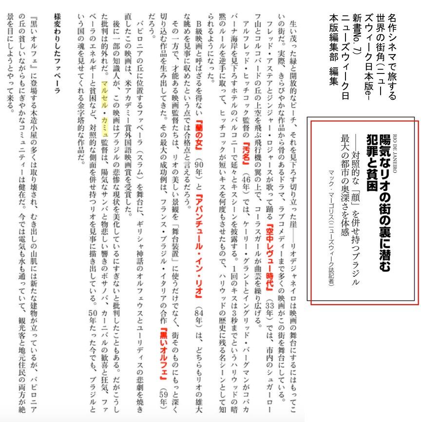 f:id:yachikusakusaki:20200615214324j:plain