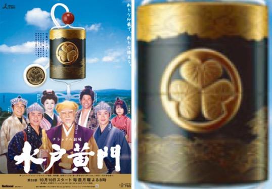 f:id:yachikusakusaki:20200623235753j:plain