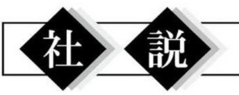 f:id:yachikusakusaki:20200628002527j:plain