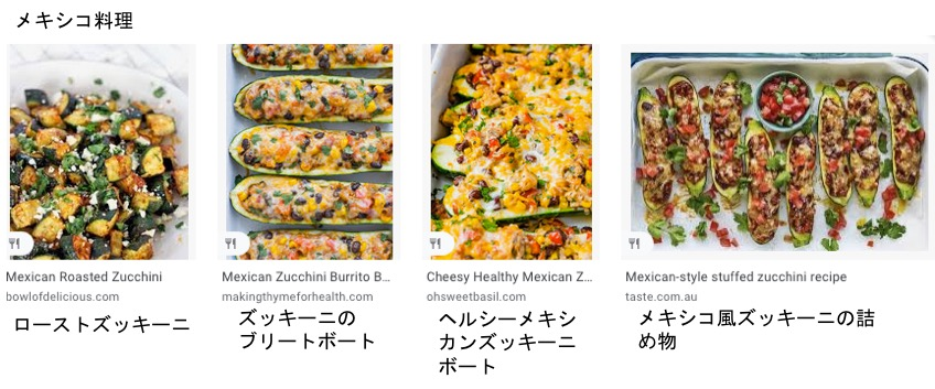 f:id:yachikusakusaki:20200704002227j:plain
