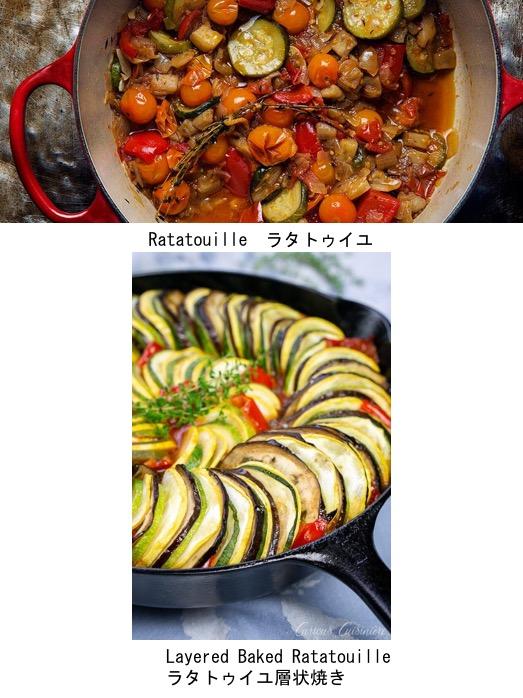 f:id:yachikusakusaki:20200704004239j:plain