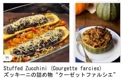 f:id:yachikusakusaki:20200704004755j:plain