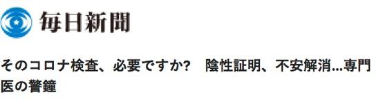 f:id:yachikusakusaki:20200706003058j:plain