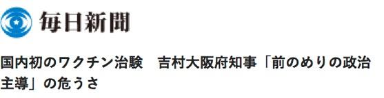 f:id:yachikusakusaki:20200706003121j:plain