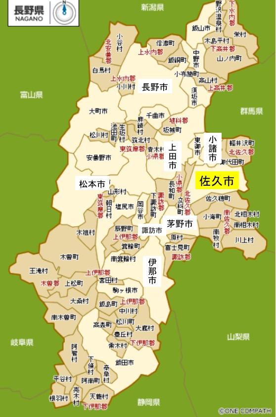 f:id:yachikusakusaki:20200707234417j:plain