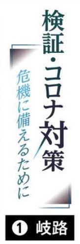 f:id:yachikusakusaki:20200715232631j:plain