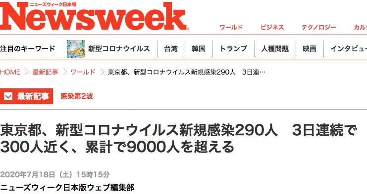 f:id:yachikusakusaki:20200718171702j:plain