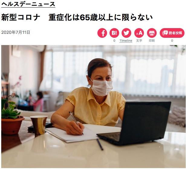 f:id:yachikusakusaki:20200719223252j:plain