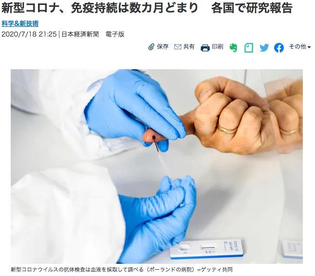 f:id:yachikusakusaki:20200719223408j:plain